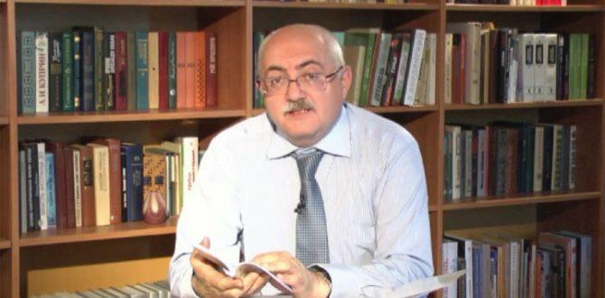 Известный писатель член русского географического общества