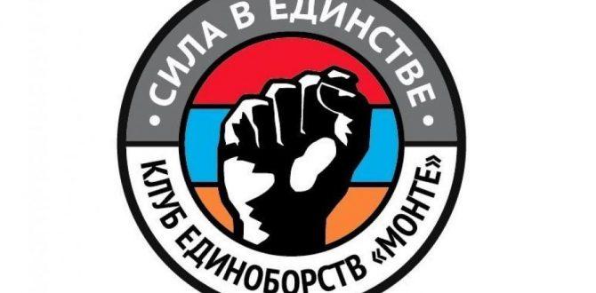 Армянский клуб москве москва клубы сохо