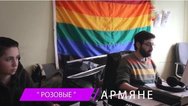 Пашинян выставляет против России… своих геев и лесбиянок (АНАЛИТИКА, ВИДЕО)