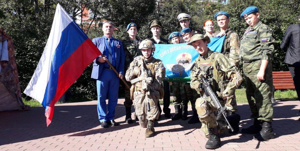 Азербайджанцы Мурманска приняли участие в праздновании Дня государственного флага (ФОТОЛЕНТА, ВИДЕО)