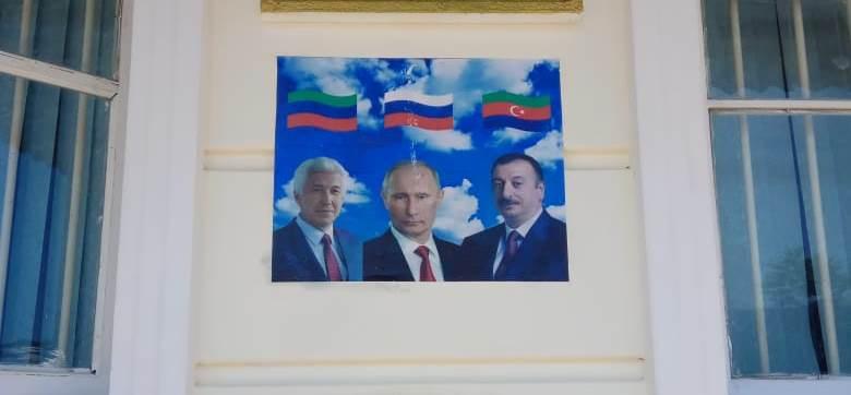 Перевернутый флаг Азербайджана над головой Ильхама Алиева — на доме в Дербенте (ФОТОЛЕНТА)