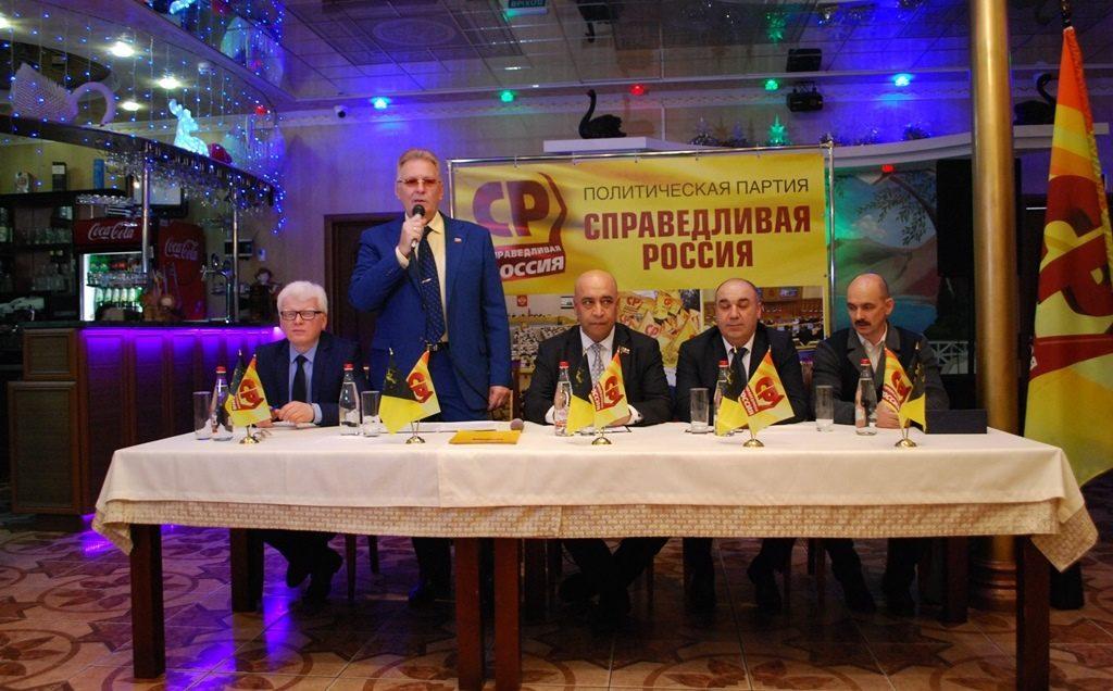 Депутат Ханоглан Алиев избран председателем Химкинского отделения партии «Справедливая Россия» на очередной срок (ВИДЕО, ФОТОЛЕНТА)