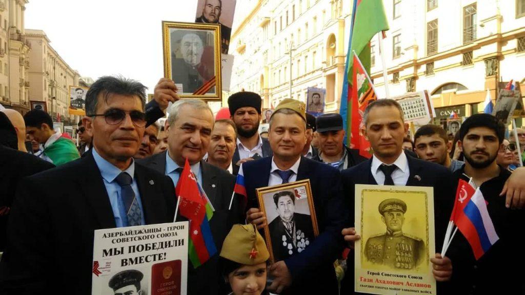 Азербайджанцы Москвы приняли участие в шествии «Бессмертный полк» (ВИДЕО)