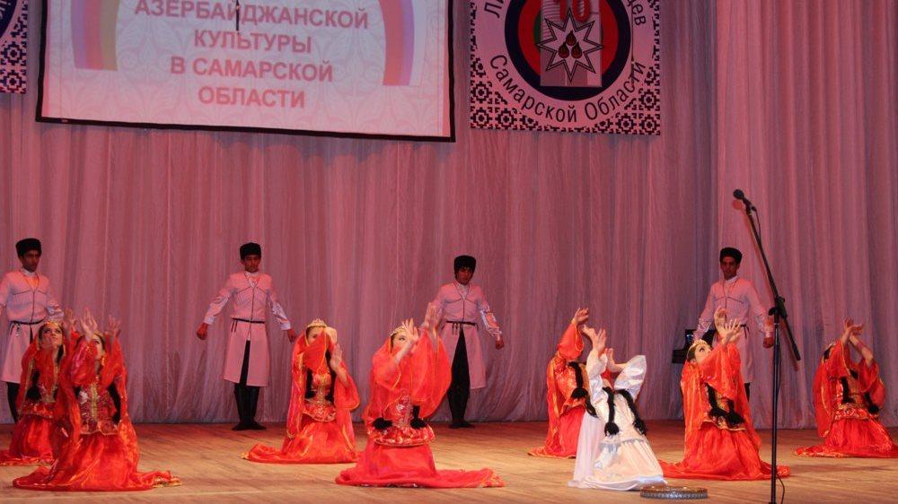 В Самаре пройдут Дни азербайджанской культуры (АНАЛИТИКА)