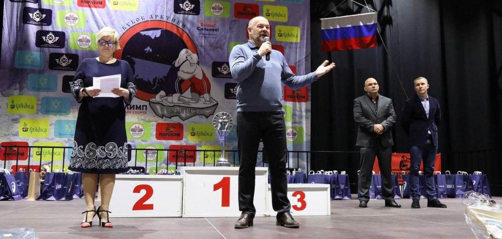 Азербайджанцы достойно выступили на VII Кубке Арктики по спортивной борьбе в Архангельске (ФОТОЛЕНТА)
