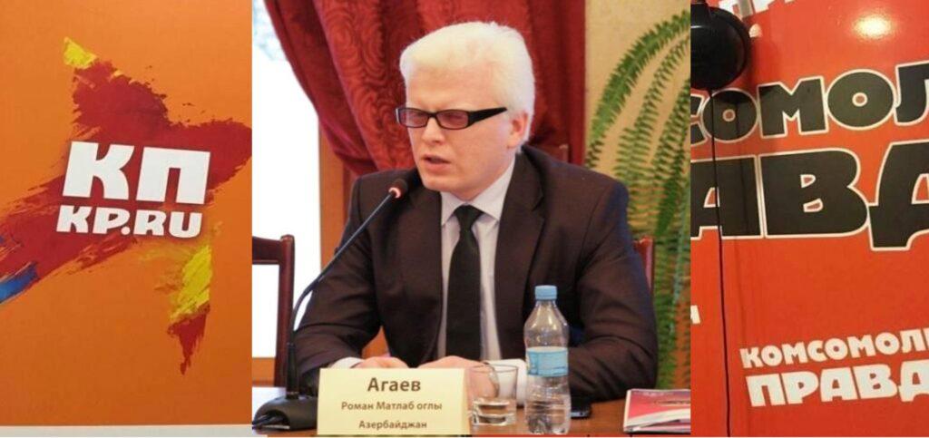 Правда на «Комсомольской правде» (АУДИО)
