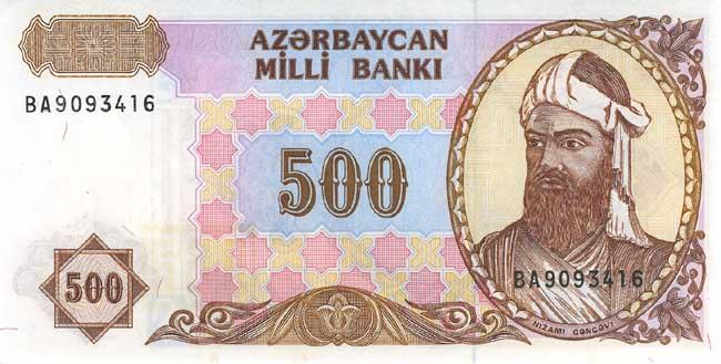 Национальной валюте Азербайджана — манату — 25!