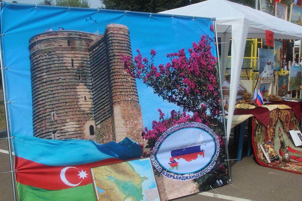 Азербайджанская культура представлена на фестивале национальных культур «Россия — наш единый дом» в Малоярославеце