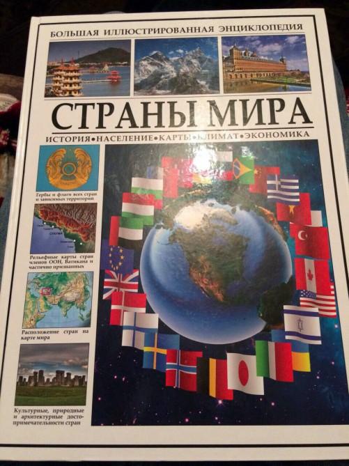 Эмин Гаджиев: «Мы требуем от издательства СЗКЭО в Санкт-Петербурге принести извинения Азербайджану»