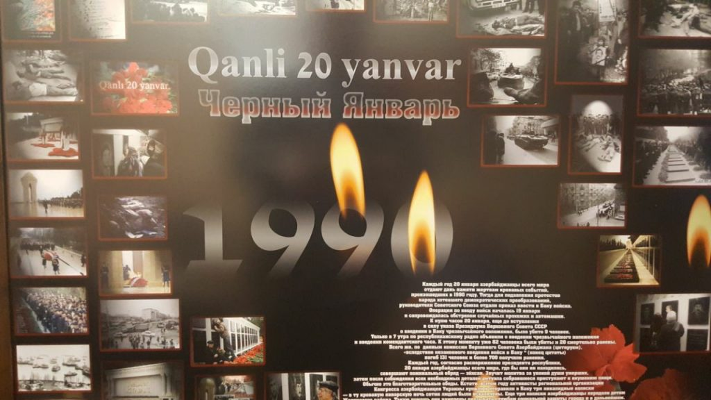 Память шехидов 20 января почтена в Мурманске