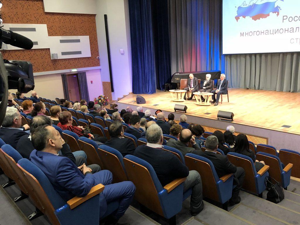 Азербайджанцы Подмосковья организовали Гражданский форум по межкультурным коммуникациям в России