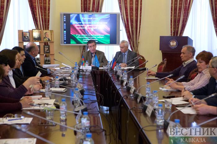 В Москве состоялся круглый стол «Диалог языков и культур» к 95-летию Гейдара Алиева (ВИДЕО)